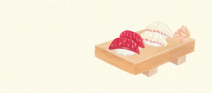 大好物醤油 お寿司セット