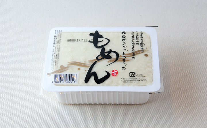 みや豆腐と醤油