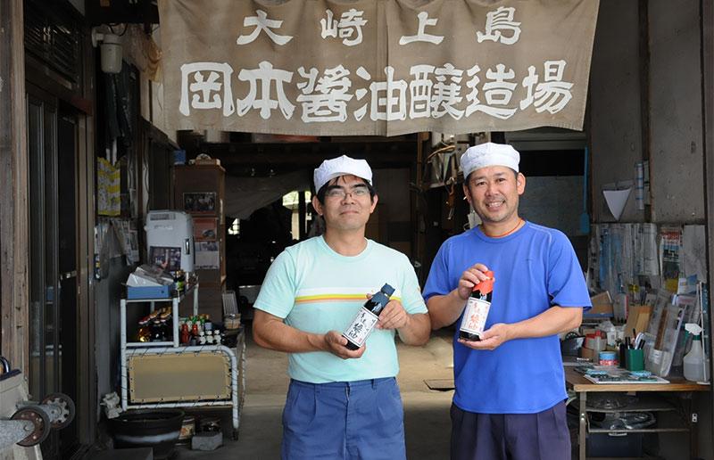 岡本醤油醸造場